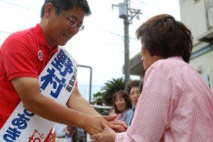 堺市長選挙が終わりました