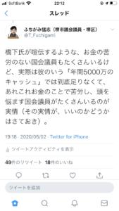 5000万で足らんとはどういうこっちゃ!!
