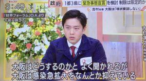 大阪府も突然の緊急事態宣言発令