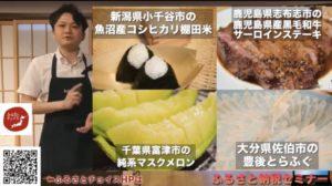 2000円で高級グルメのふるさと納税